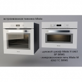 Miele oven and microwave