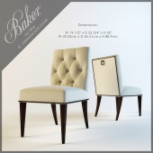 Стул BAKER ST. GERMAIN SIDE CHAIR No.7846