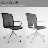 Стул Filo Chair 02