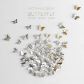 Ceramic decor batterfly by HP Decor