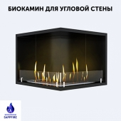 Biofireplace / fireplace for corner wall (SappFire)