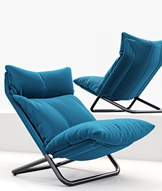 Cross high armchair by Arflex fabric
