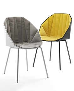 Ligne Roset Rocher chair